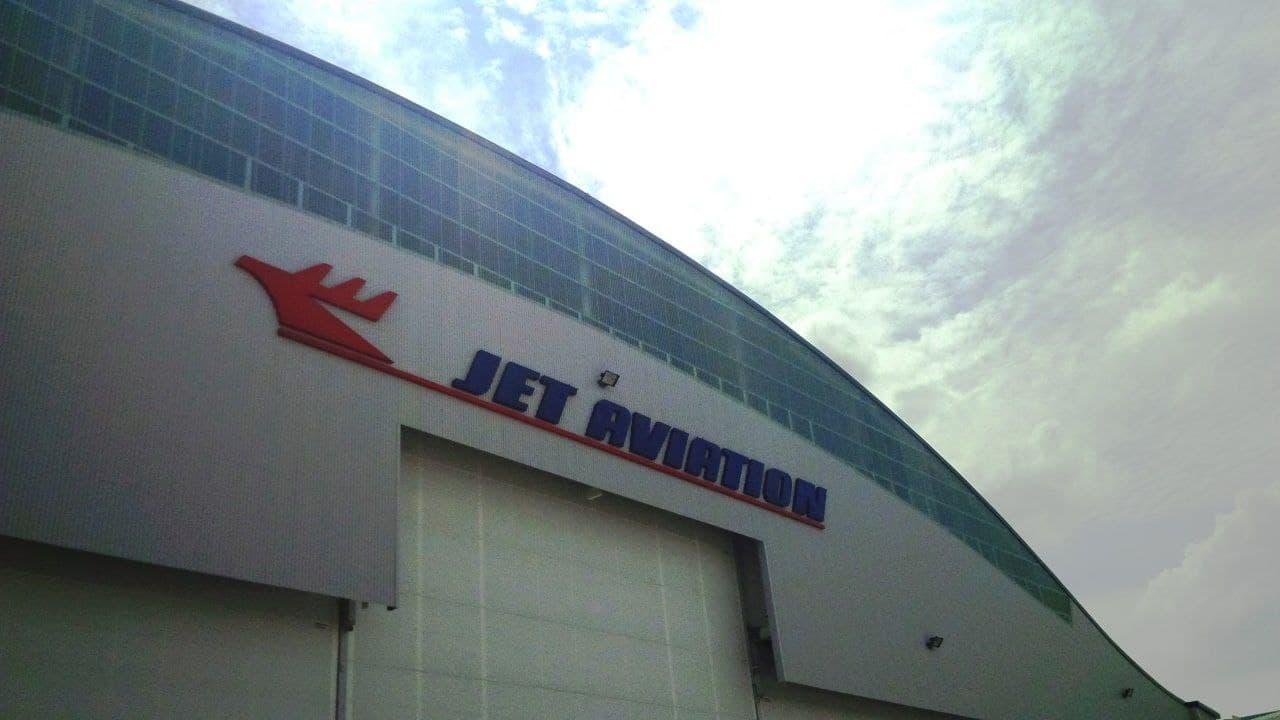 Jet Aviation Hangar at Seletar Airport